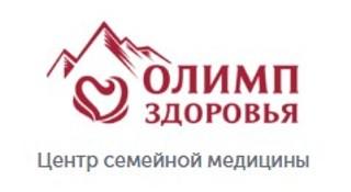Олимп Здоровья