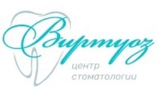 Стоматологический центр Виртуоз