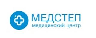 Медстеп