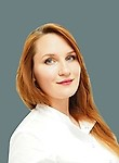 Глазунова Наталья Алексеевна
